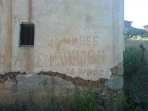 "Faded graffiti saying ""Да Живеј Илинден"" (Long Live Ilinden) in the Aegean Macedonian village of Drenoveni."