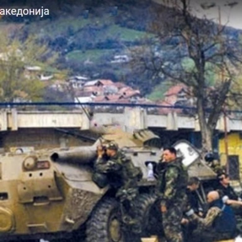 Macedonia 2001: Uncovering the Truth